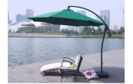 Зонт на боковой опоре Garden Way MARSEILLE